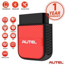 Autel MaxiAP AP200C Bluetooth OBD2 сканер, беспроводной считыватель кодов + 8 горячее обслуживание ABS Bleed диагностический инструмент OBD2 инструмент для ремонта автомобиля