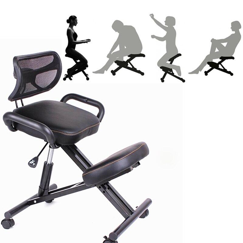كرسي ركبة مريح مع ظهر ومقبض ، مقعد مكتب ، وضع مريح ، جلد ، بعجلات سوداء