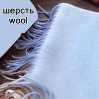 fashion wool scarf