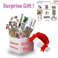 mystery diamond painting gift blind box 1 pack random 2021 new product random lucky tool diy diamonds home wall decor