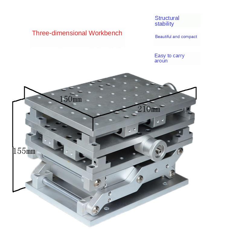 المحمولة 3D منضدة الليزر وسم آلة الحفر 3 محور تتحرك الجدول 210x150x150 مللي متر التجربة البصرية XYZ محور الجدول Y
