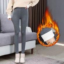 High Quality Winter Leggings Women High Elastic Thick Fleece Warm Legging Velet Pants Slim Trousers Black Light Grey Dark Grey