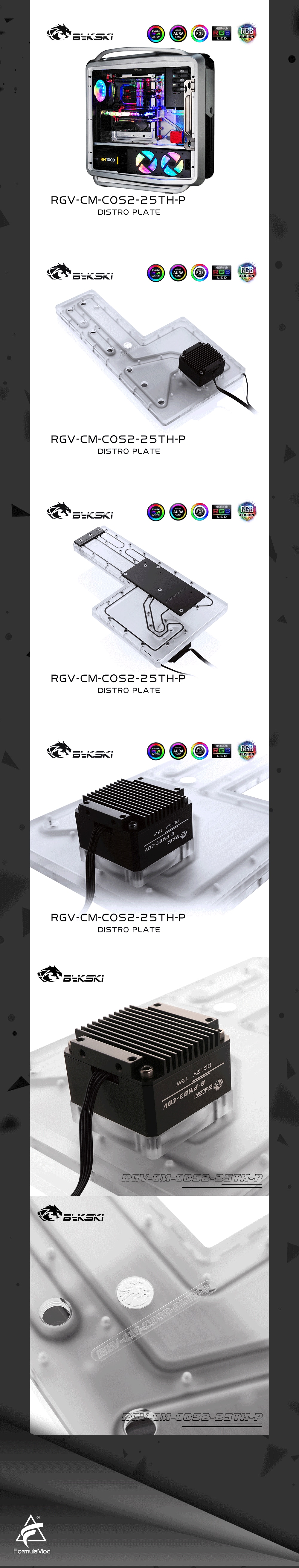 Bykski Waterway Cooling Kit For ASUS ROG Strix Helios Case, 5V ARGB, For Single GPU Building, RGV-AS-STRIXHS-P