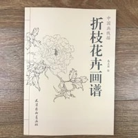 painting spectrum of flowers and branches folded in white drawing by chinese painters book anti pressure cute children book