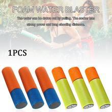 متعة رغوة المياه مسدس مطلق النار سوبر مدفع لعبة الأطفال الصيف السباحة ألعاب للشاطئ بندقية ماء المياه مطلق النار لون عشوائي