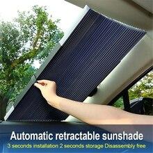 CSV Car Retractable Windshield Sunshade Cover 45cm 65cm 70cm Anti-UV Window Sunshade Shield Curtain Dropships