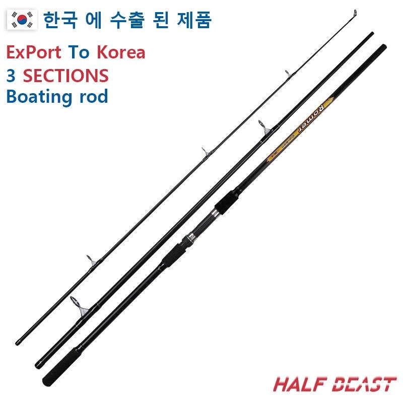 Boating rod 3 section rod throwing rod 3.3 3.6 3.9 m carp rod squid rod sea fishing rod lake fishing rod casting rod kastking