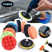 3 inch car polishing drill pad kit car sponge foam buffing polishing machine pad set for car polishing waxing sealing glaze