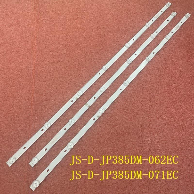 كيت 3 قطعة عمود إضاءة LED ل IP-LE411061 JS-D-JP385DM-062EC JS-D-JP385DM-071EC 38DM1000