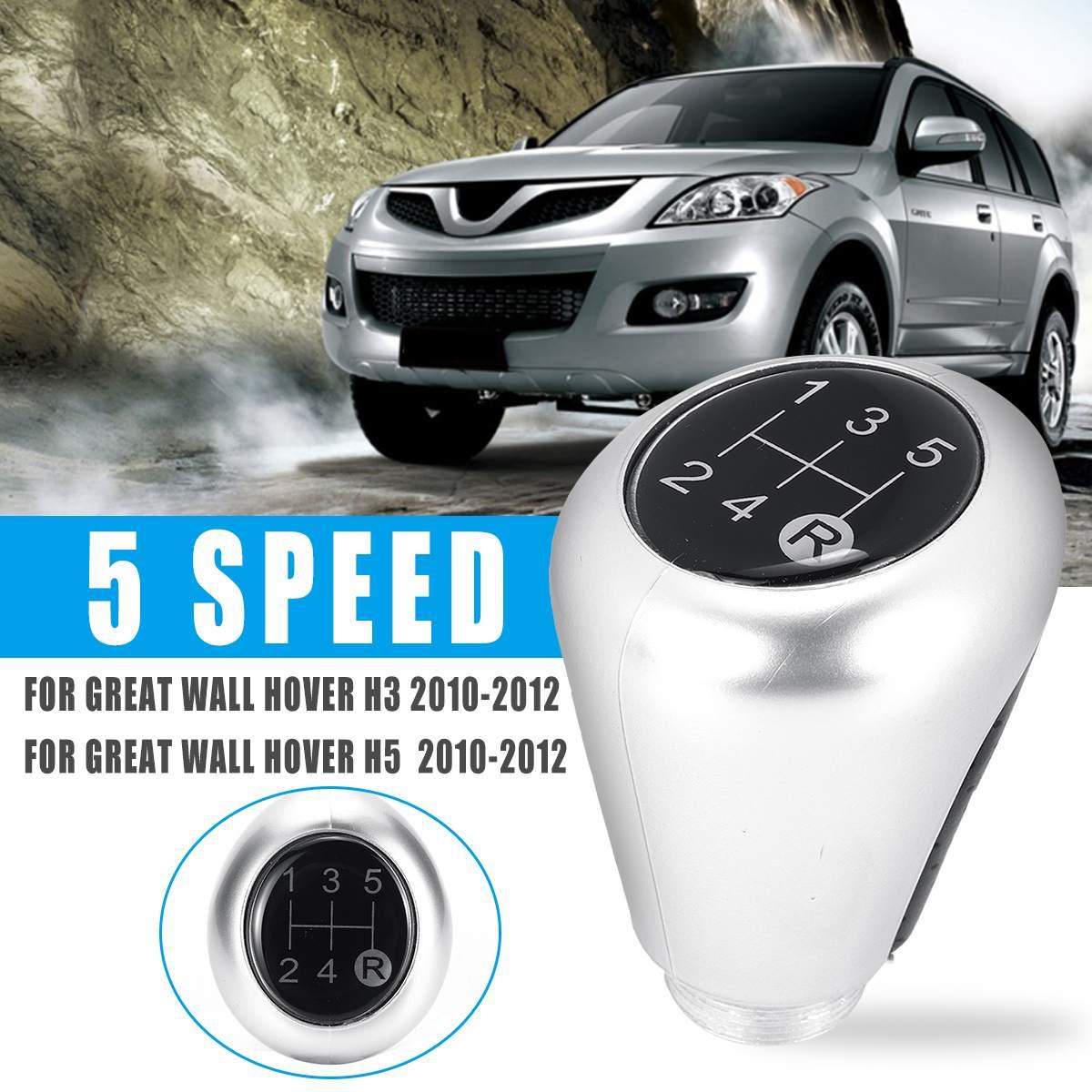 Prateado liga de alumínio 5 velocidade botão de engrenagem do carro tampa da alavanca de deslocamento cabeça capa para great wall hover h3 h5 carro shifter 2010 ~ 2012