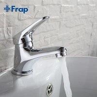 FRAP Robinetterie de la cuve en laiton  mini  Robinet de la salle de bains Melangeur du robinet deau de levier Finition chromee F1013 F1036