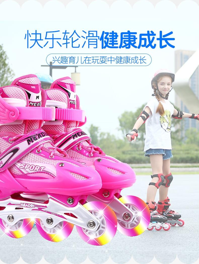 Детские регулируемые роликовые коньки, роликовые коньки, четырехколесные коньки, спортивное оборудование, BI50SS