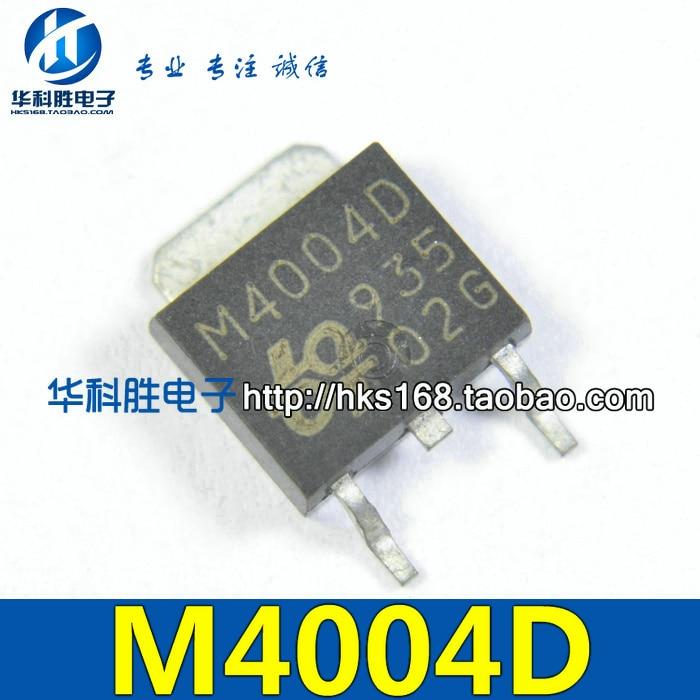 Envío M4004D GRATIS Nuevo tubo de conexión de fuente de alimentación LCD TO-252