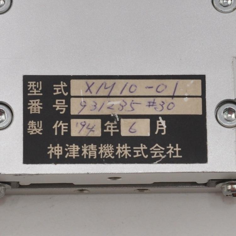 XM10-01 Kozu Seiki Y axis 100 * 100 table optical displacement platform slide stroke plus or minus 12.5mm