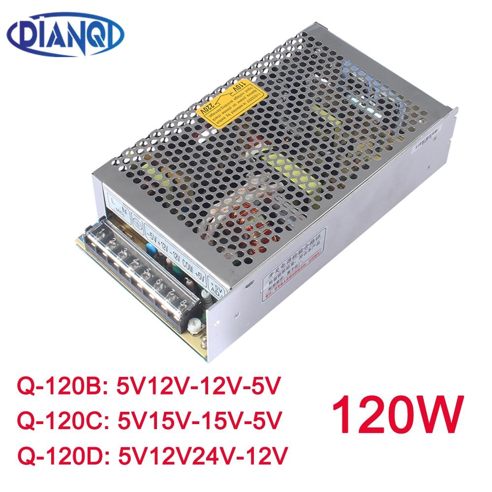 DIANQI رباعية الناتج امدادات الطاقة 120W 5V 12V 24V -12V suply Q-120D ac dc تحويل نوعية جيدة