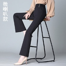 Draping Slightly Flared High Waist 2021 Spring and Autumn New Korean Style Slim Fit Slimming Fishtai