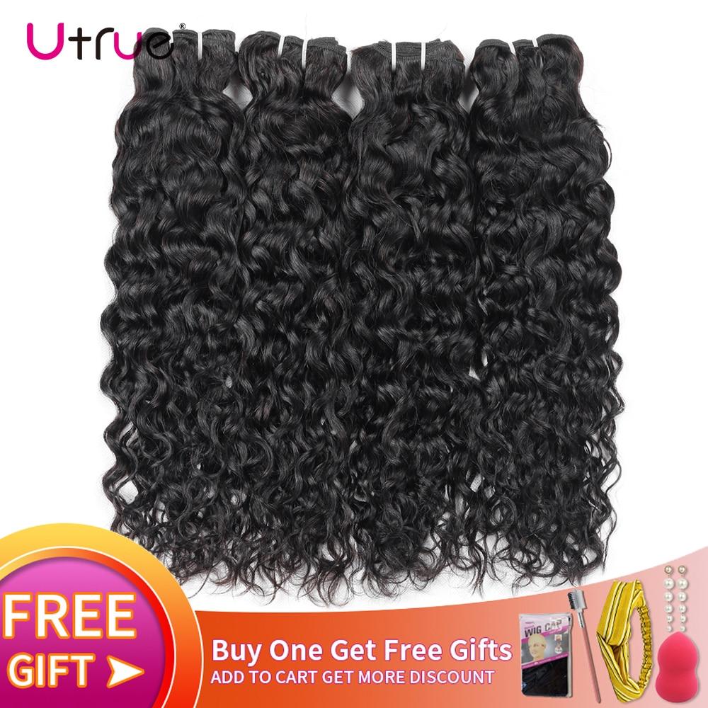 30 Inch Water Wave Cheap Human Hair Utrue Natural Brazilian Hair Extensions Remy 4c Hair Bundles