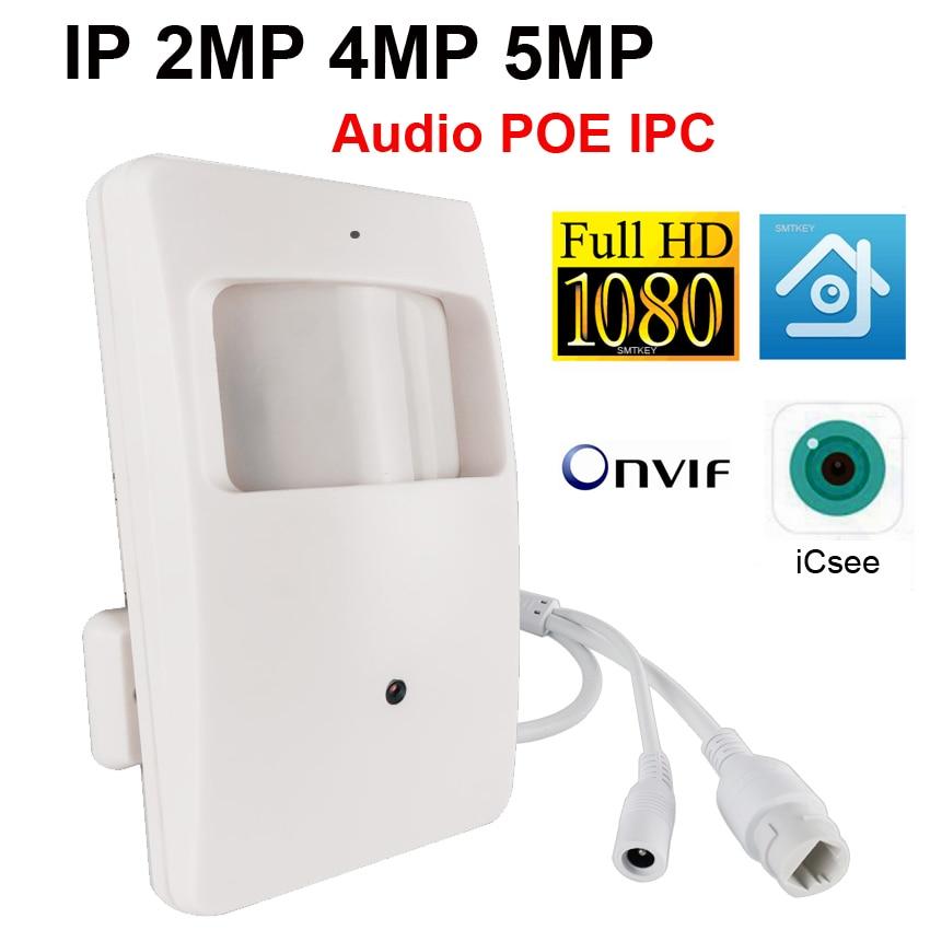 SMTKEY Audio-كاميرا شبكة ip ، Onvif ، H.265 ، 5 ميجابكسل ، 3 ميجابكسل ، Onvif ، مبيت PIR ، عدسة ثقب الباب ، 1080 بكسل ، ip ، دعم Onvif ، NVR