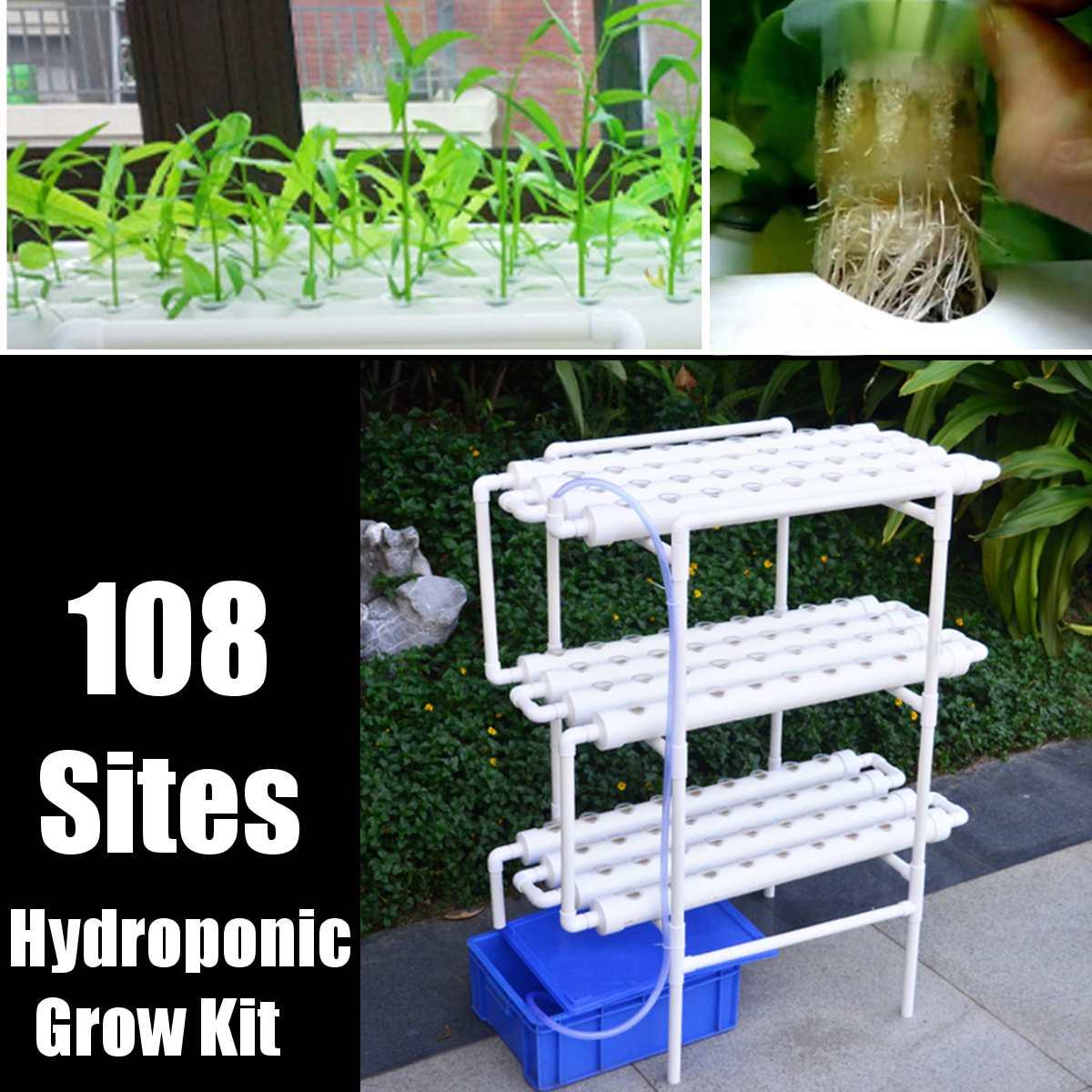 مجموعة أدوات الزراعة المائية مجموعة 108 نظام الموقع مع عش سلة مضخة المياه والإسفنج موقع النبات تنمو عدة التيار المتناوب 110-240 فولت