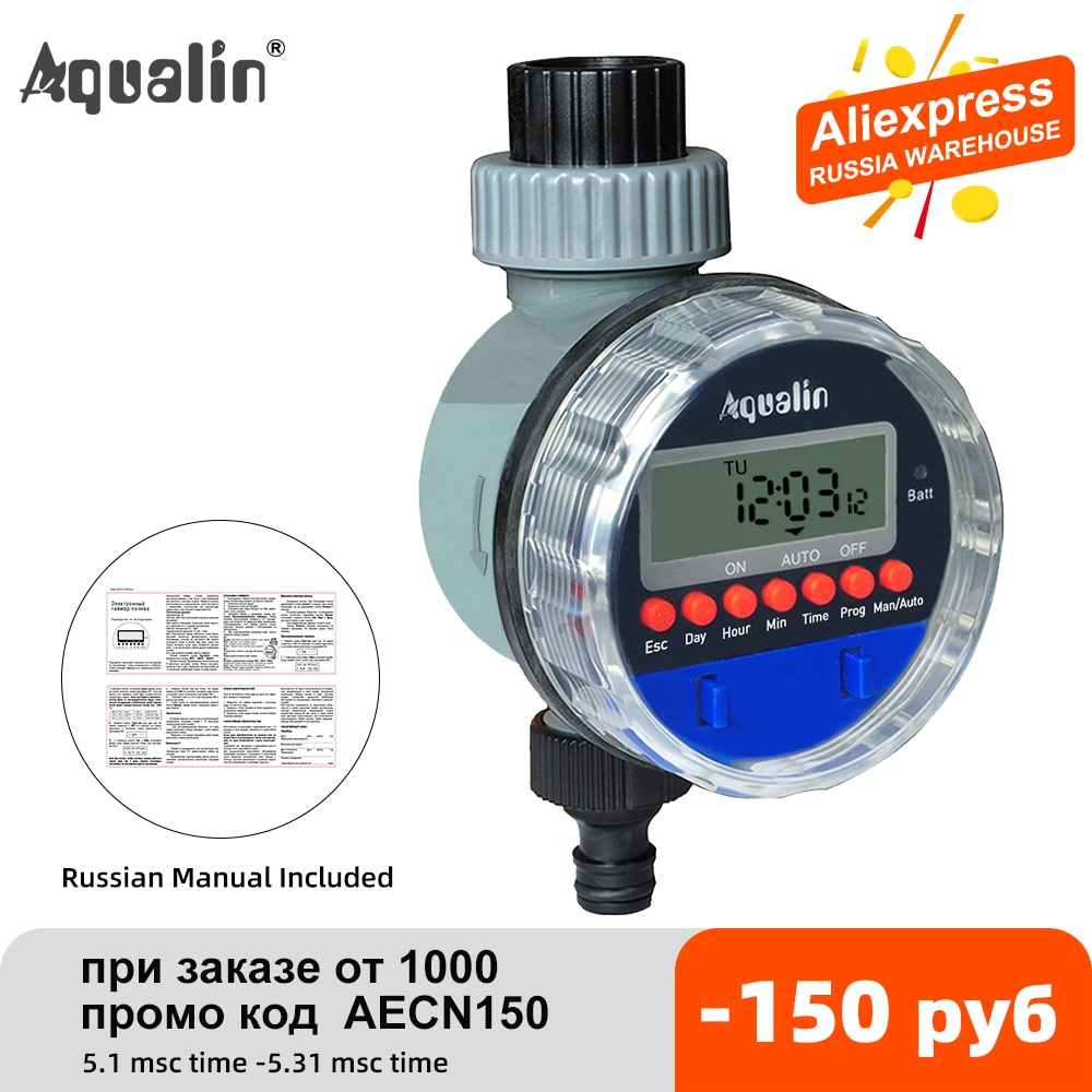 Automatic LCD Display Watering Timer Electronic  Home Garden Ball Valve  Water Timer For Garden  Irrigation Controller#21026