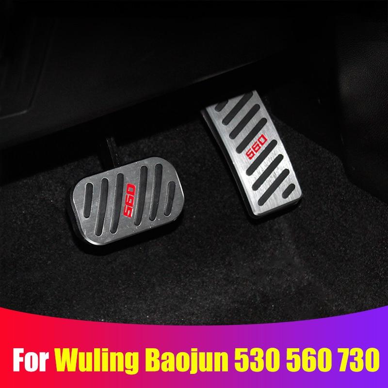 De aleación de coche de aluminio Pedal del acelerador Pedal de freno Clucth Pedal placa antideslizante almohadilla cubierta caso para Wuling Baojun 530 de 560 a 730