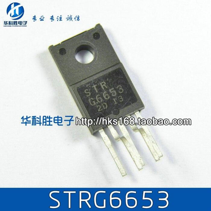 STRG6653 STR-G6653 Free power module Shipping