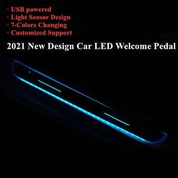 2021 Upgraded Car Acrylic USB Power Moving LED Welcome Pedal Car Scuff Plate Pedal Door Sill Pathway Light For Benz For Hyundai