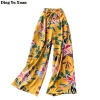 2021 summer wide leg pants women loose bohemian beach vacation pants high waist casual retro floral print female trousers beho