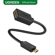 UGREEN Adapter Micro HDMI szybki męski na żeński HD 4K 3D dla Raspberry Pi 4 GoPro Mini adapter HDMI do HDMI 22cm kabel HDMI