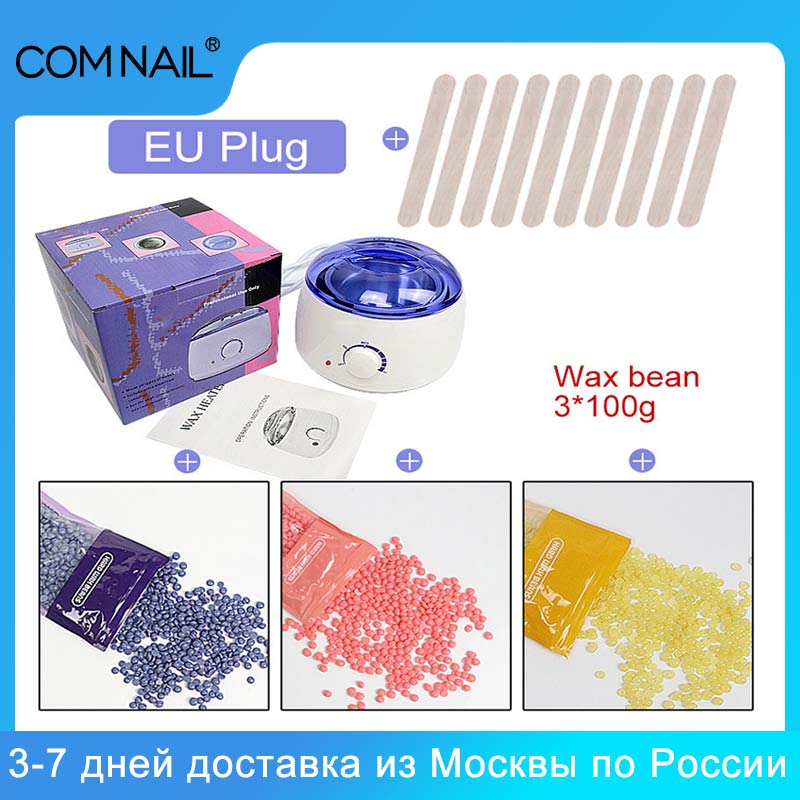 Calentador eléctrico de cera para depilación SAP kit de cera de parafina para máquina de cera de frijol de cera de 300g para el cuidado del cuerpo