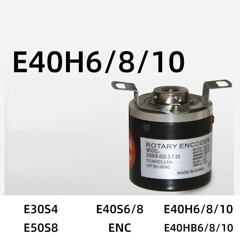 E40H6 E40H8 E40H10 الروتاري التشفير E40H6/8/10-1000-3-T-24 600 2000 1024-6-L-5 360 100