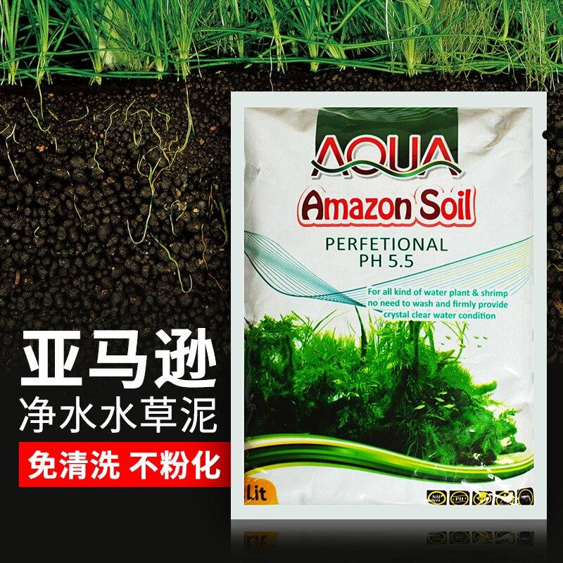 Factory direct selling fish tank landscaping not muddy water grass mud fertility stable bag aquatic black mud planting soil