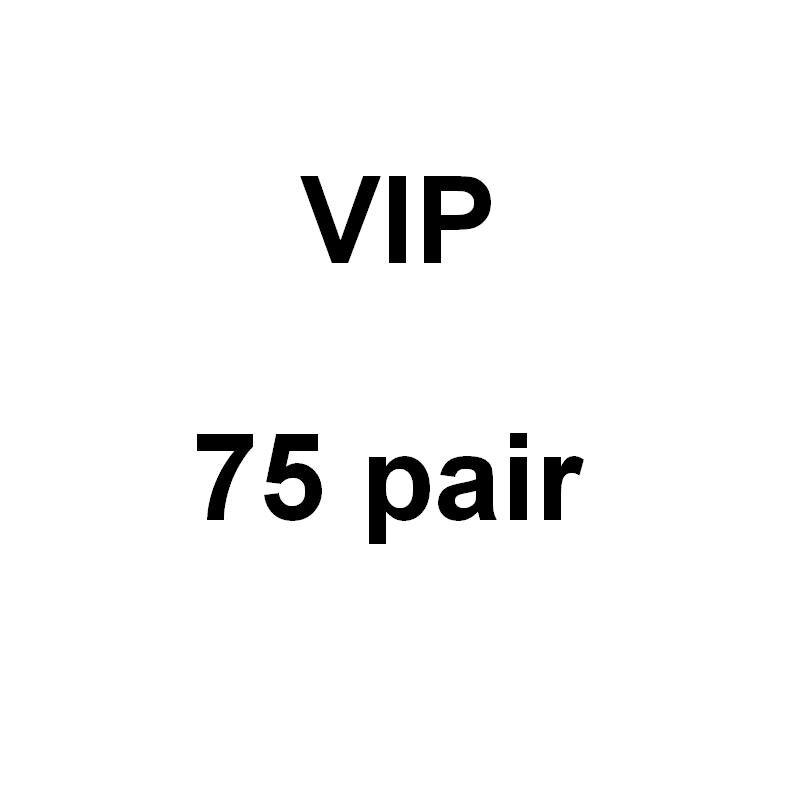 VIP 75 زوج الرابط