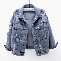 autumn korean fashion diamonds holes denim jacket coat women batwing sleeve short jeans jacket female wash blue chaqueta mujer