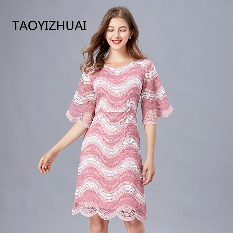 Taoyizhuai فستان دانتيل ، موضة أوروبية وأمريكية ، تنورة كبيرة ، سحاب جانبي ، أنيق
