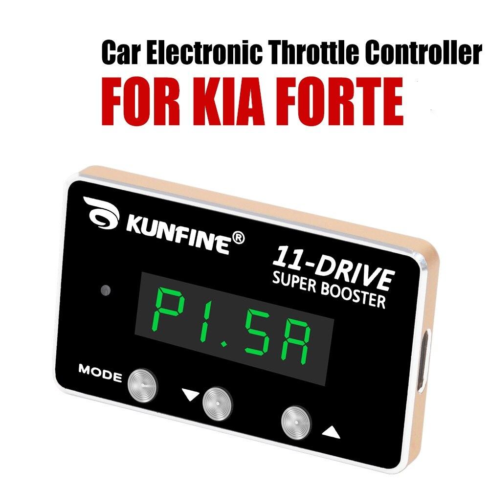 KUNFINE, controlador electrónico de acelerador de coche, acelerador de carreras, potente potenciador para KIA FORTE 2,0, piezas de afinación, accesorio, 11 unidades