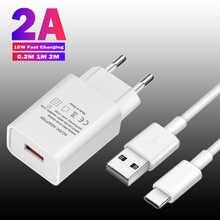 Зарядное устройство Usb для Samsung A52, Huawei P30 Lite, Xiaomi, LG, 5 В, 2 А