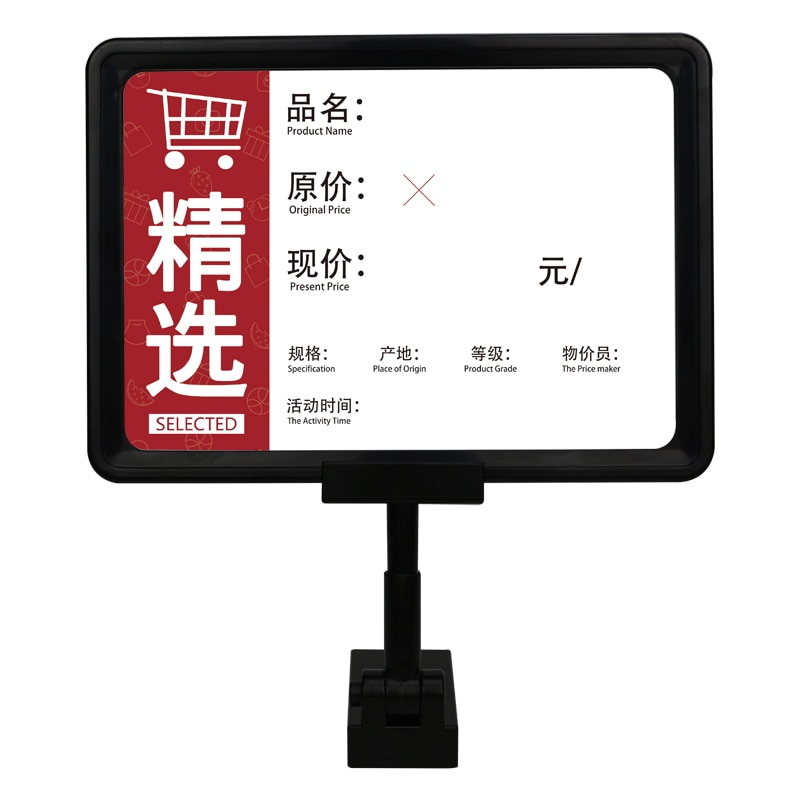 Service Equipment Store Supermarket Supplies Metal Shelf A5 Magnetic Sign Holder