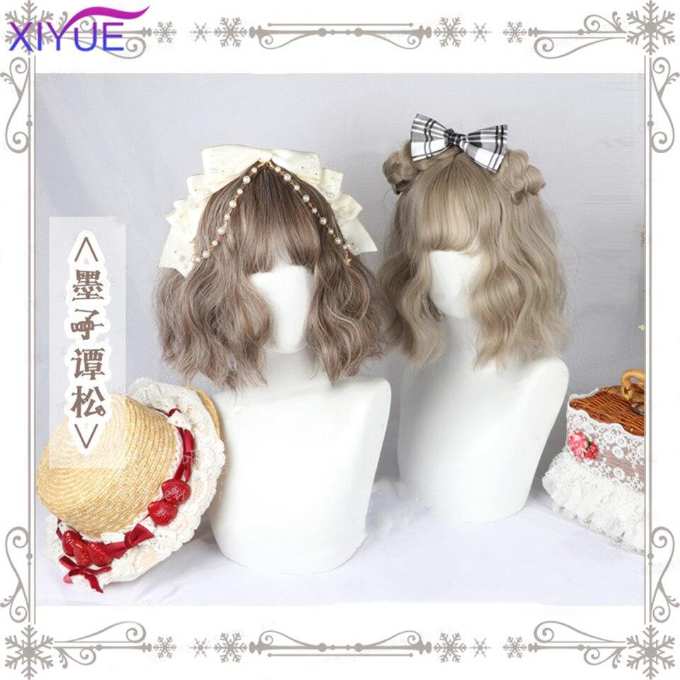 Pelucas rizadas cortas de pelo Natural de XIYUE Lolita, pelucas para mujer de fibra sintética resistente al calor, color marrón o negro