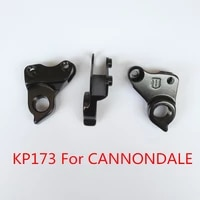 1pc bicycle parts cycling gear rear derailleur hanger kp173 for cannondale scalpel 29er jekyll claymore trigger moterra dropout