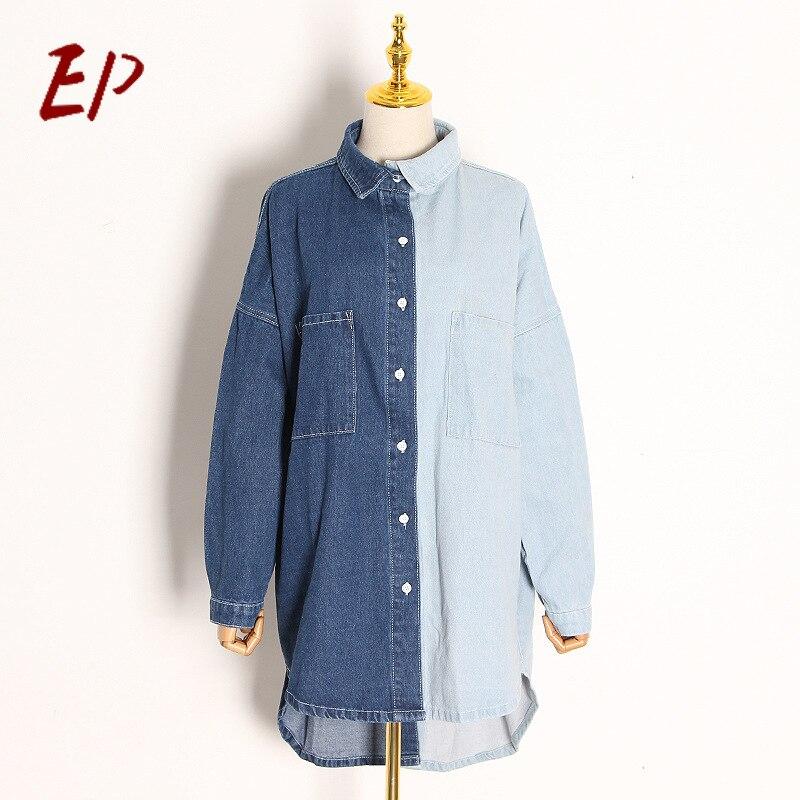 EP Fashion 2021 Spring Autumn New  Women Shirt Blouses Blue Long Sleeve Spliced Turn-Down Collar Casual Female Denim Jacket Coat