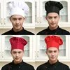 Chapeau de Chef de cuisine réglable pour hommes 1 pièce chapeau élastique de boulanger restauration casquette de cuisine rayée chapeau de travail LOGO personnalisé