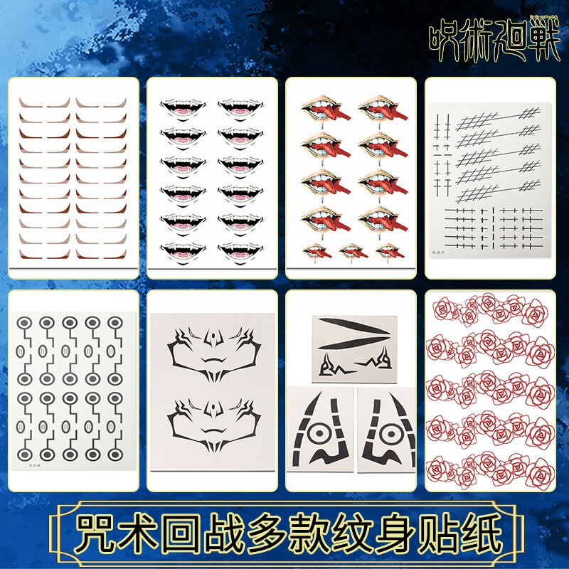 Реквизит-для-косплея-юютсу-касин-унисекс-тату-наклейки-для-косплея-yuji-itadori-toge-inumaki-noбара