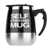 OUTAD 450 мл нержавеющая самоперемешивающаяся кружка, Автоматическое Смешивание напитков, чая, кофе, чашка для офиса и дома