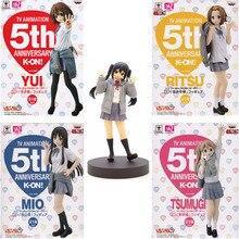 18cm anime K-ON 5th anniversaire Akiyama Mio Tainaka Ritsu Kotobuki Tsumugi Nakano Azusa poupées PVC figurine jouets enfant cadeau