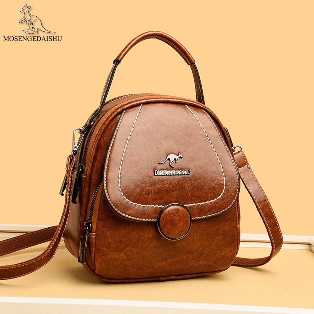 حقيبة ظهر صغيرة من الجلد اللامع للنساء ، حقيبة كتب ذات علامة تجارية شهيرة ، حقيبة مدرسية فاخرة ، حقيبة ظهر كلاسيكية للنساء