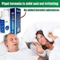 fall asleep at night stop snoring get a good nights sleep sniff stop nasal spray