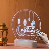 ramadan moon led table light remote control dimmable night light eid mubarak ornament islam muslim party home decor gift