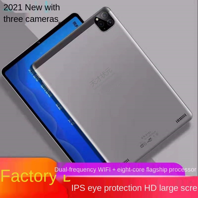 10.1 inch tablet, eight-core full network, IPS screen, GPS, Bluetooth, dual card, student tablet, entertainment tablet