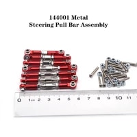 wltoys 144001 1287 1288 1289 rc car red upgrade metal parts pull bar assembly set accessories
